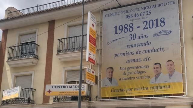 Authorised collection point: Psicotécnico Albolote